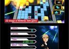 Tetris 3DS (4)