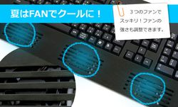 Thanko Hot Cooler Keyboard froid