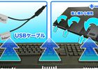 Thanko USB Cooler Keyboard 2