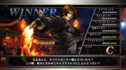 The King of Fighters XIII - 4