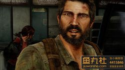 The Last of Us Remastered - 1