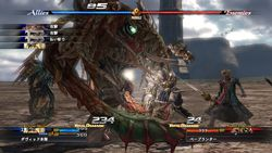 The Last Remnant   Image 18