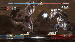 The Last Remnant   Image 22