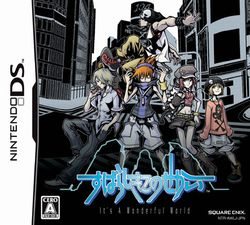 The World Ends With You   pochette