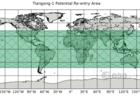 Tiangong-1-risque-carte