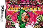Tingle Balloon Trip of Love - pochette