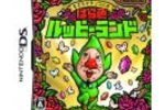 Tingle RPG - Pochette (Small)