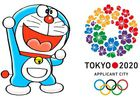 Tokyo 2020 jeux olympiques