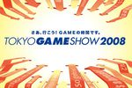 tokyo-game-show-tgs-2008