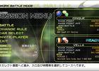Tokyo Xtrem Racer - Image 6
