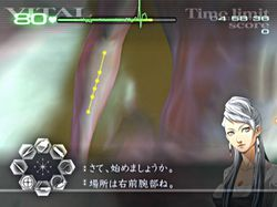 Trauma Center Second Opinion (3)