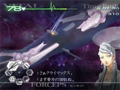 Trauma Center Second Opinion (9)