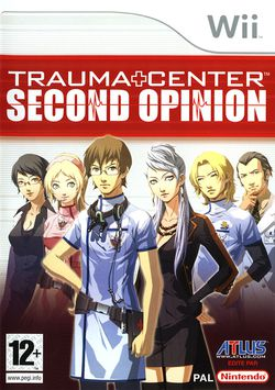 Trauma center second opinion packshot