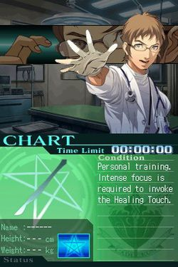 Trauma Center : Under The Knife 2   Image 1