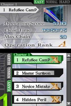 Trauma Center : Under The Knife 2   Image 7