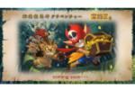 Treasure Island Z - Image 1 (Small)