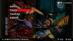 Ultimate Marvel VS Capcom 3 Vita (4)
