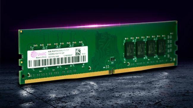 La Chine lance son tout premier module mémoire RAM DDR4