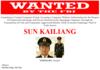 Cyberespionnage: les USA poursuivent cinq officiers chinois !