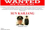 USA-FBI-Chine-officiers-hackers-Sun-Kailiang