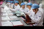 usine Apple