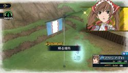 Valkyria Chronicles 2 - 12