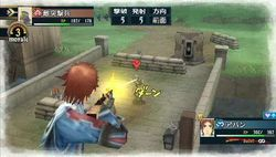 Valkyria Chronicles 2 - 1