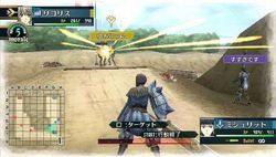 Valkyria Chronicles 2 - 22