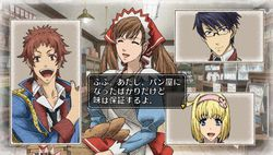 Valkyria Chronicles 2 - 3