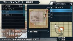 Valkyria Chronicles 2 - 6