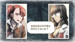 Valkyria Chronicles 3 - 20
