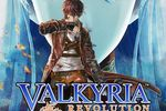 Test Valkyria Revolution