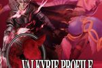 valkyrie-profile-covenant-of-the-plume-image