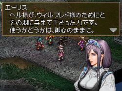Valkyrie Profile DS   2