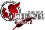 Valkyrie Profile DS - logo