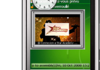 ViaMobility Me2 : les Widgets du PC et du Web sur son mobile