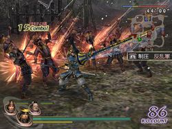 Warriors Orochi   Image 2