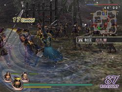 Warriors Orochi   Image 3