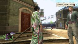 Way of the Samurai 4 - 27