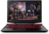 Lenovo lance Legion, une gamme de PC orientée vers les joueurs