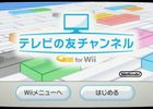 Wii - chaine Telebi no Tomo - 1