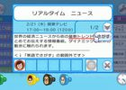 Wii - chaine Telebi no Tomo - 5