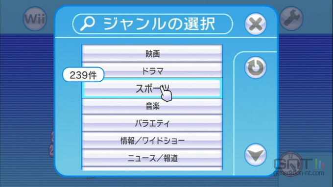 Wii - chaine Telebi no Tomo - 7