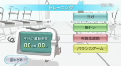 Wii fit 5