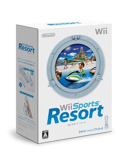 Wii Sports Resort - bundle