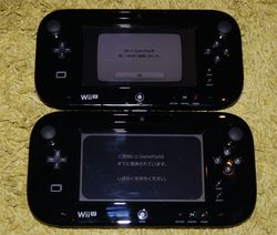 Wii U GamePad zonage - 2