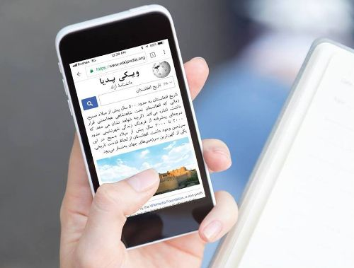 Wikipedia-zero-Afghanistan