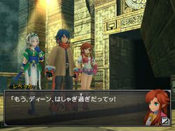 Wild Arms 5th Vanguard   Image 5