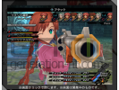 Wild arms 5th vanguard perso 2 small