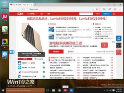 Windows-10-build-10064-iThome-2